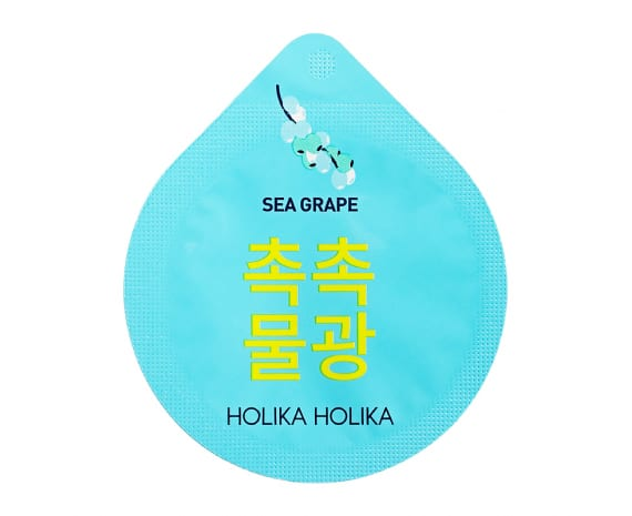 Superfood Capsule Pack - Moisturizing Sea Grape