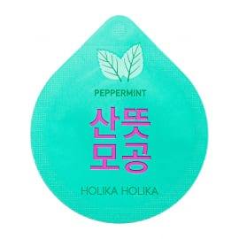Puhastav mask Superfood Capsule Pack - Pore Controlling Peppermint